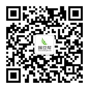 豌(wan)豆幫官方微信